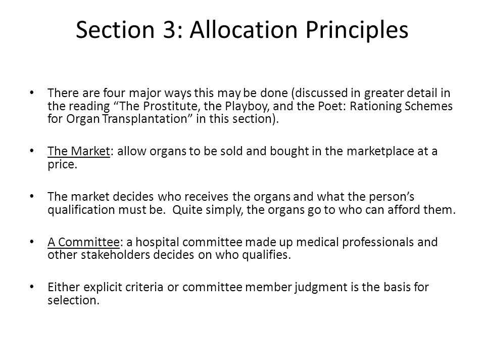 Section 3: Allocation Principles