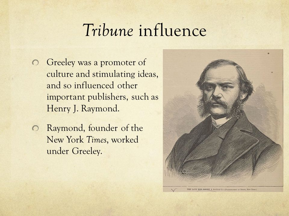 Tribune influence