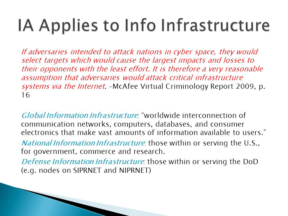 IA Applies to Info Infrastructure