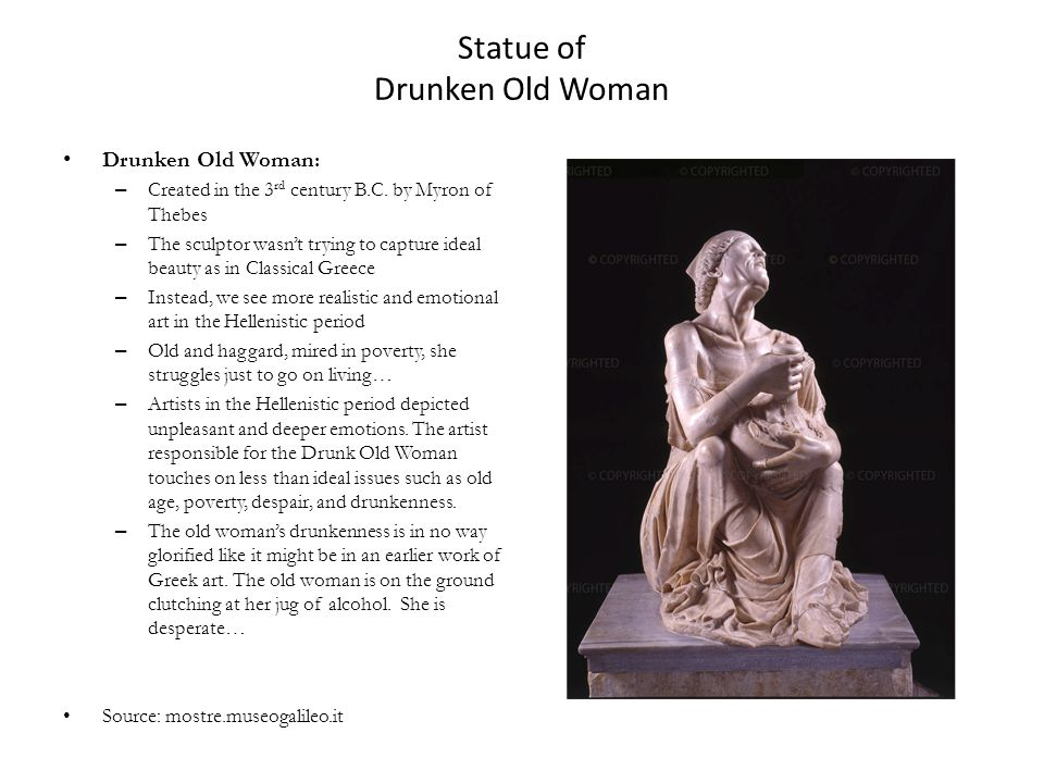 Statue of Drunken Old Woman
