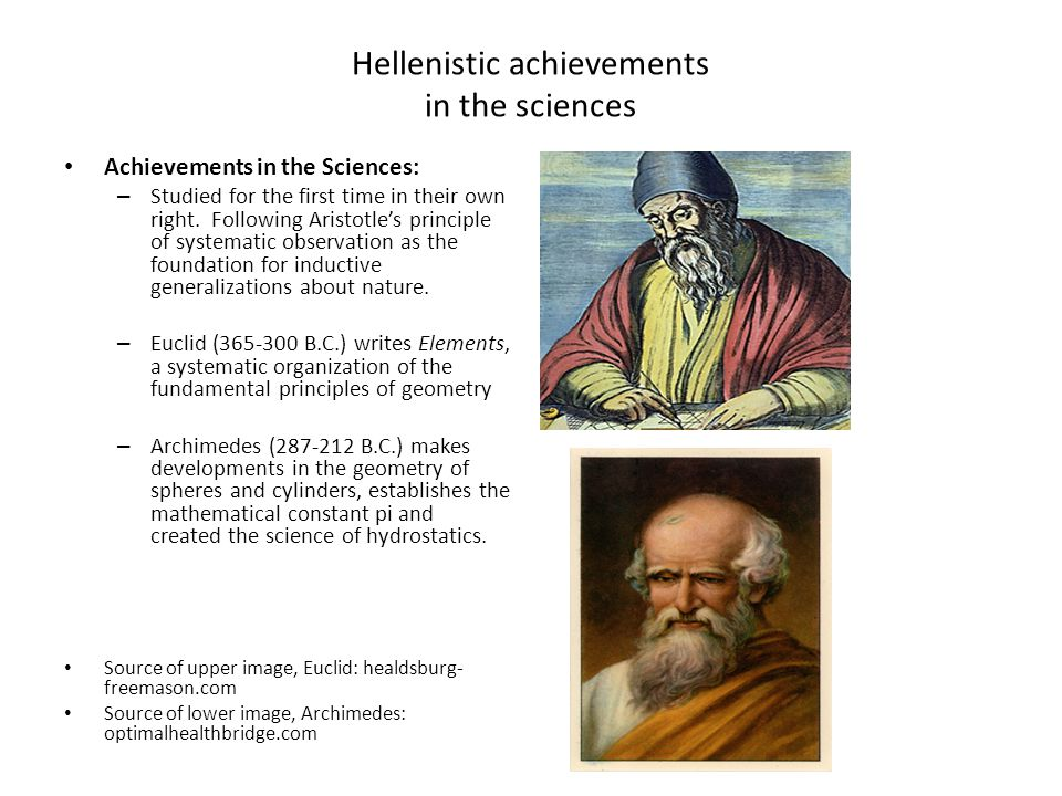 Hellenistic achievements in the sciences