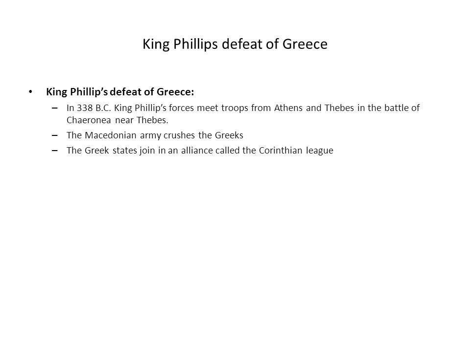 King Phillips defeat of Greece