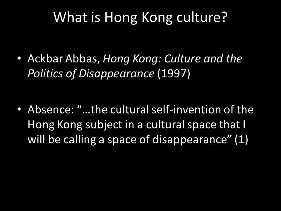 What is Hong Kong culture