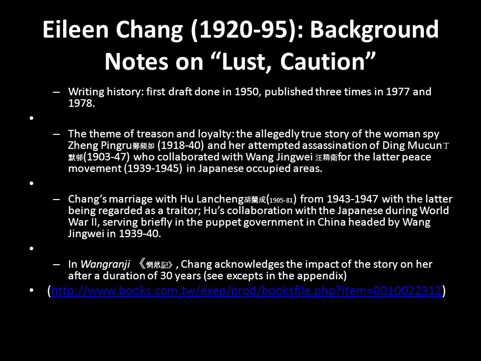 Eileen Chang (1920-95): Background Notes on Lust, Caution