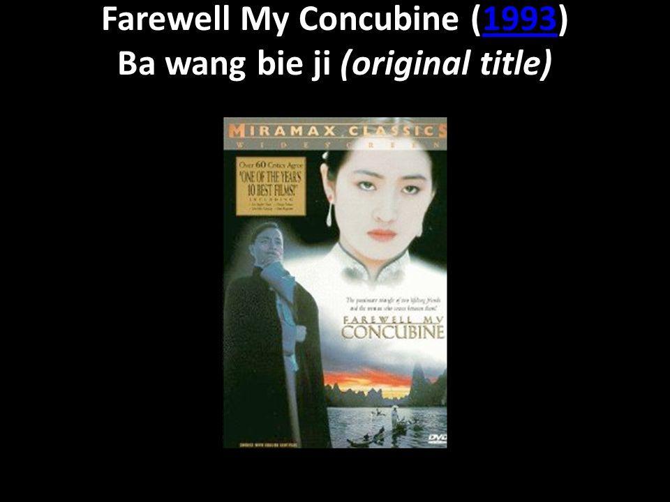 Farewell My Concubine (1993) Ba wang bie ji (original title)