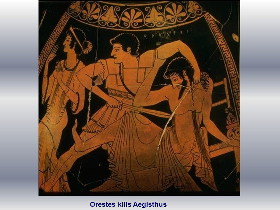 Orestes kills Aegisthus