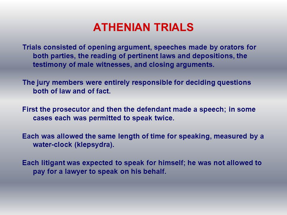 ATHENIAN TRIALS