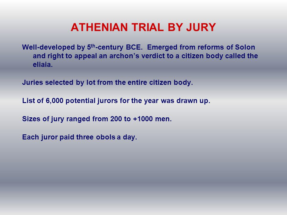 ATHENIAN TRIAL BY JURY