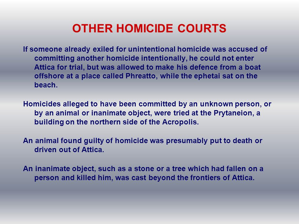 OTHER HOMICIDE COURTS
