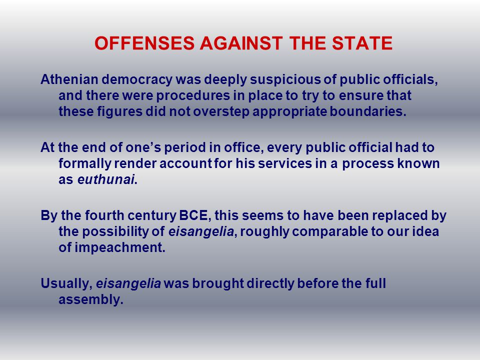 OFFENSES AGAINST THE STATE