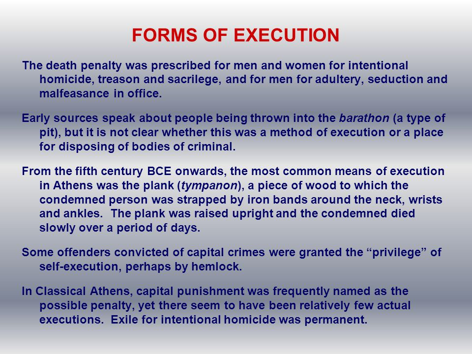 FORMS OF EXECUTION