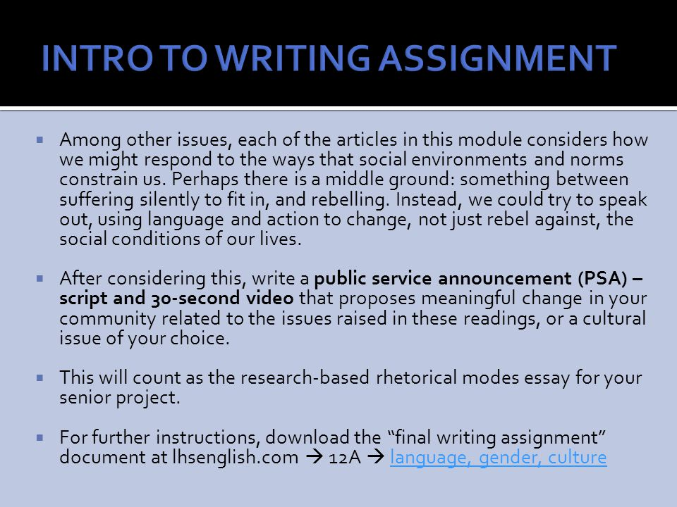 INTRO TO WRITING ASSIGNMENT