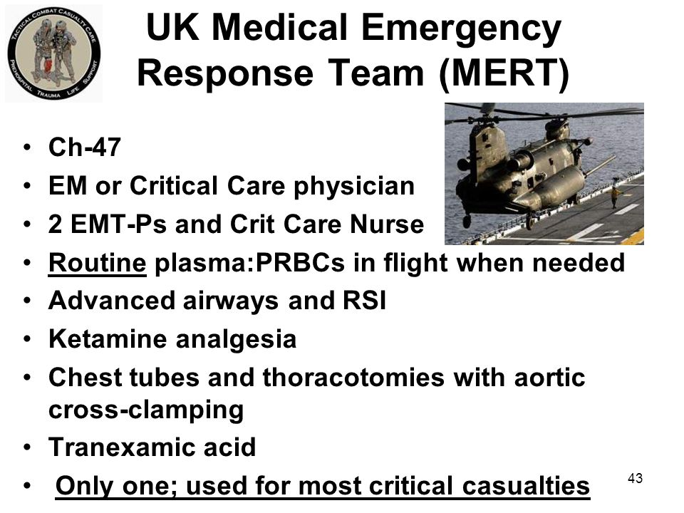 UK Medical Emergency Response Team (MERT)