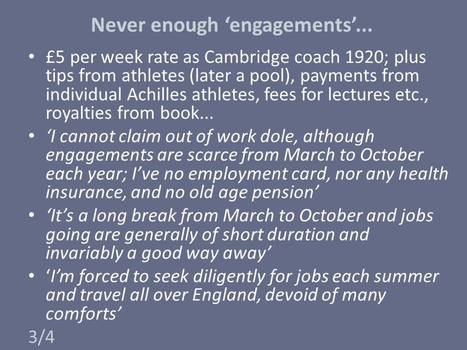 Never enough 'engagements'...