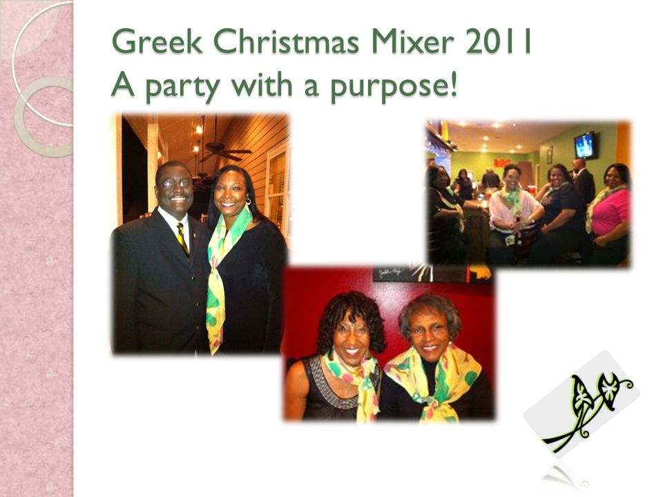 Greek Christmas Mixer 2011 A party with a purpose!