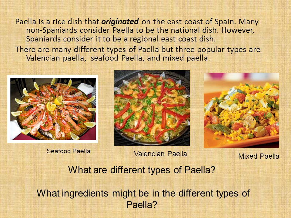 What are different types of Paella