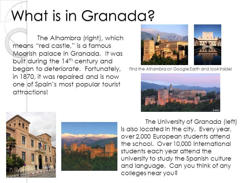 What is in Granada