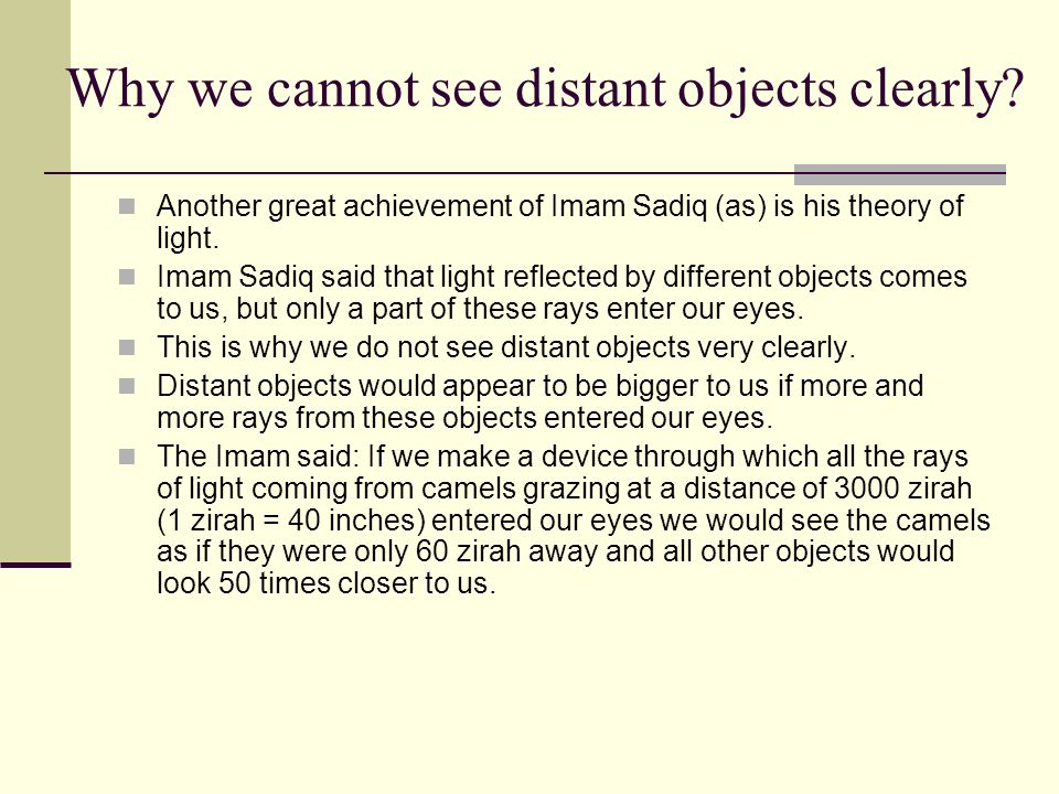 Why we cannot see distant objects clearly