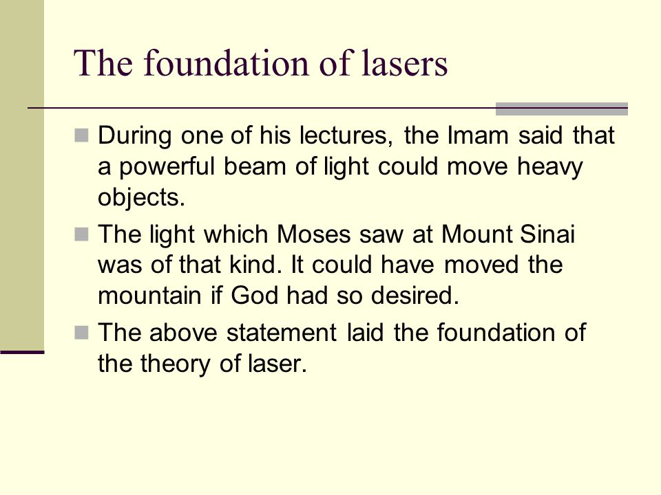 The foundation of lasers