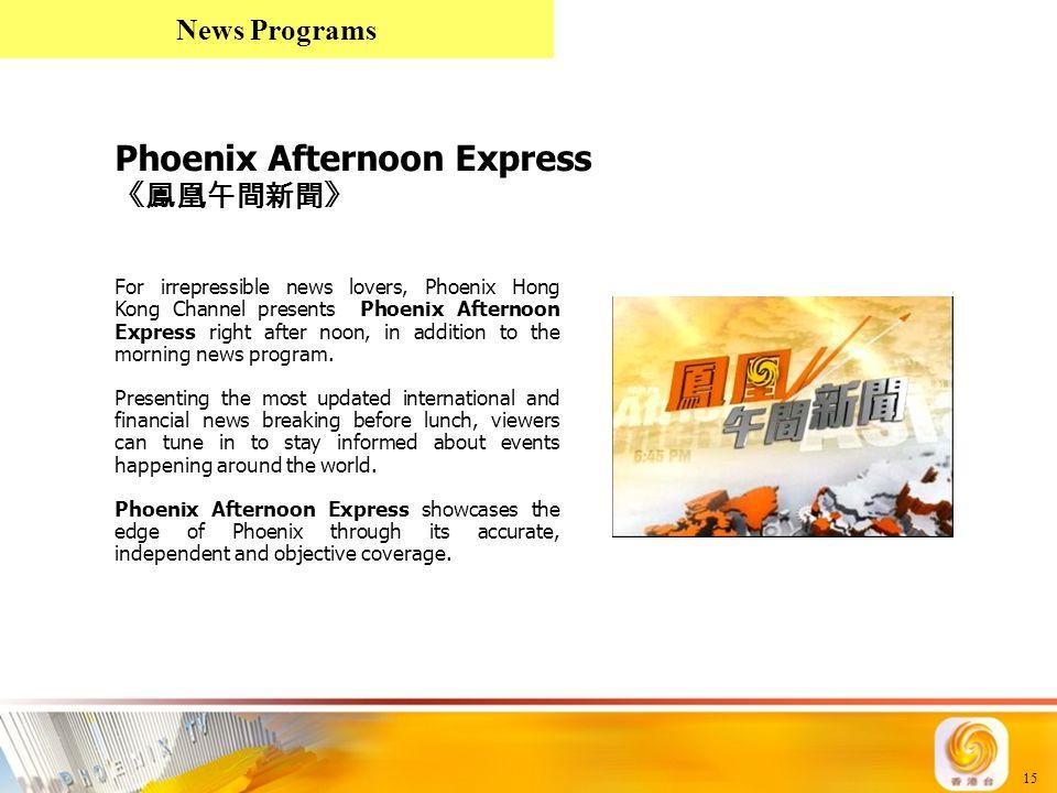 Phoenix Afternoon Express