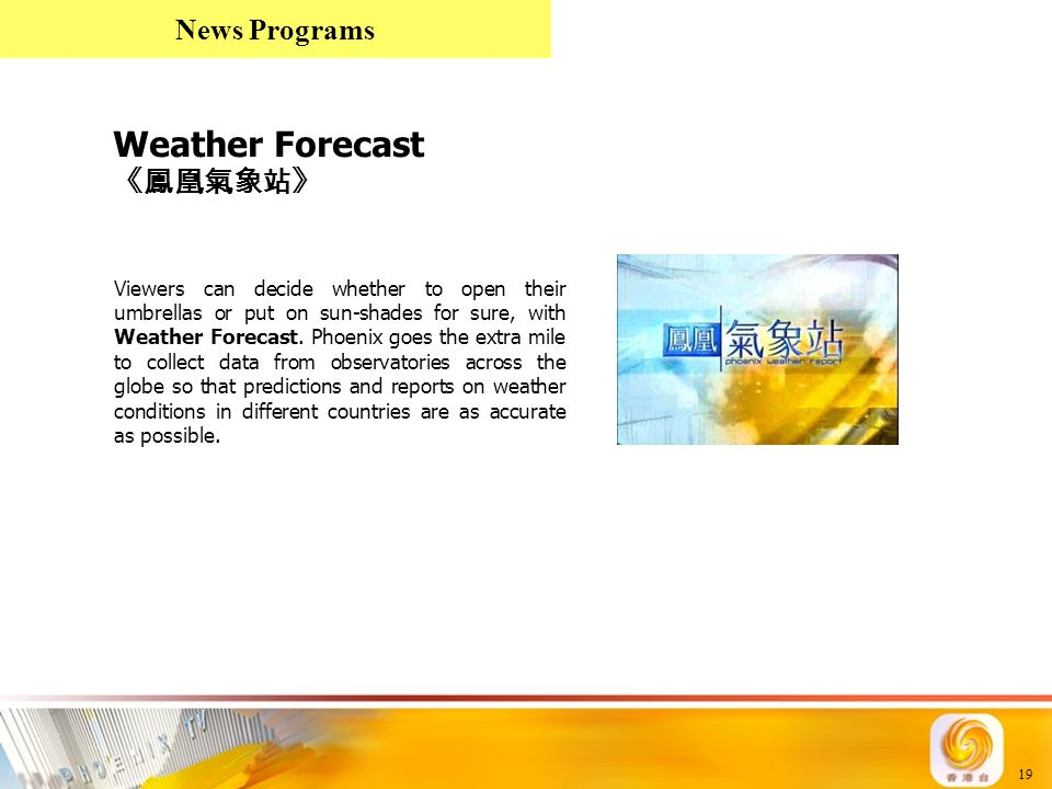 Weather Forecast News Programs 《鳳凰氣象站》