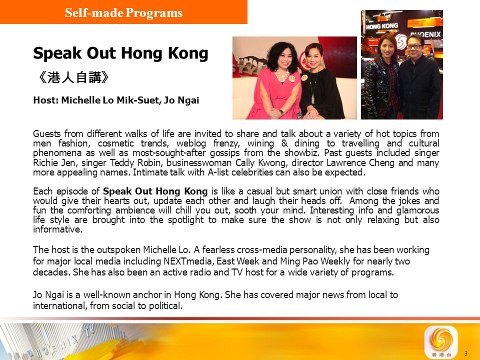 Speak Out Hong Kong Self-made Programs 《港人自講》