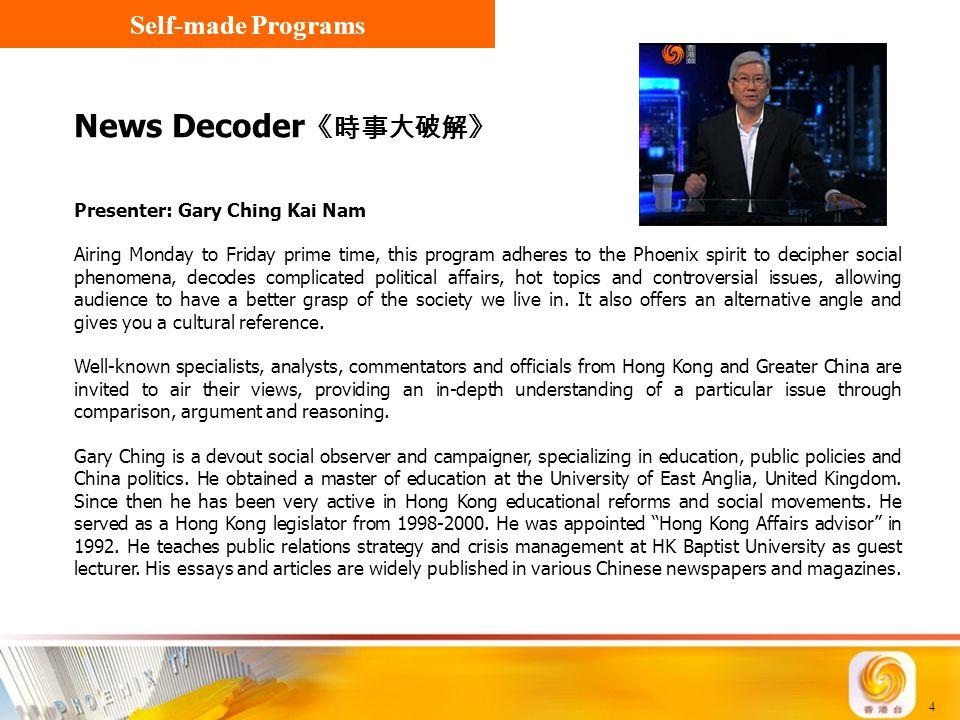 News Decoder《時事大破解》 Self-made Programs Presenter: Gary Ching Kai Nam