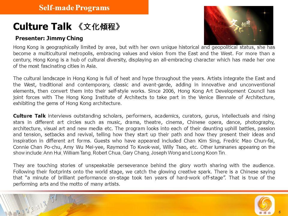 Culture Talk 《文化傾程》 Self-made Programs Presenter: Jimmy Ching