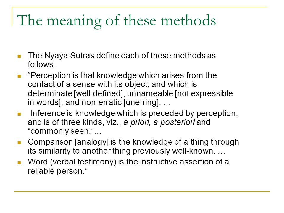 The meaning of these methods