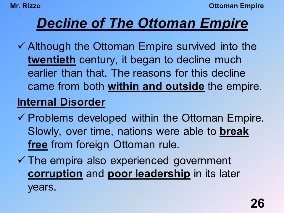 Empire essay