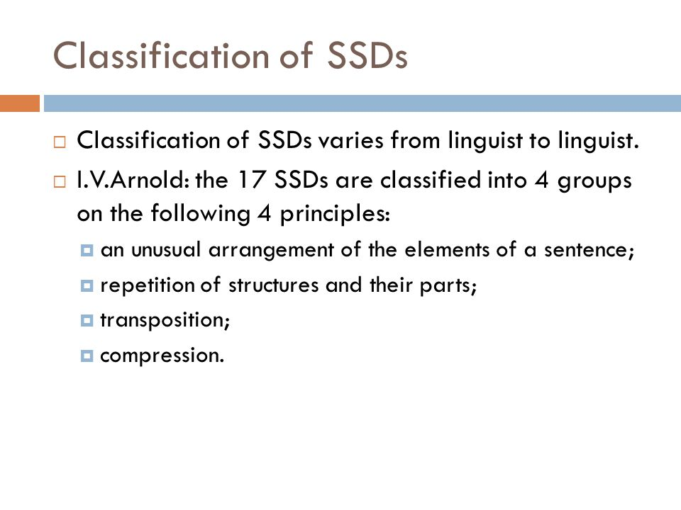 Classification of SSDs
