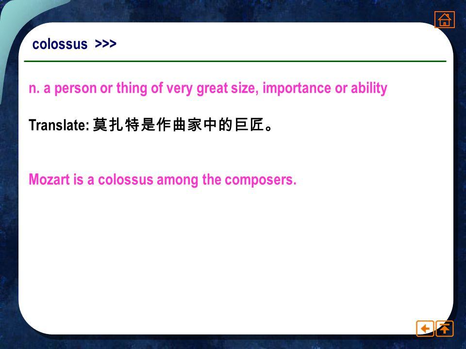 colossus >>>