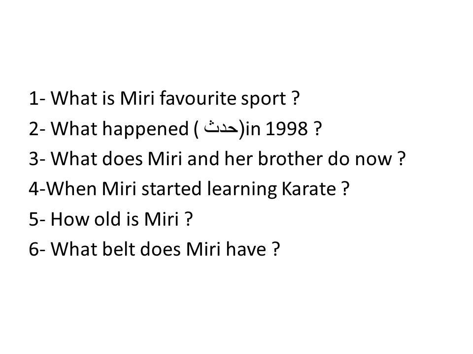 1- What is Miri favourite sport. 2- What happened ( (حدثin 1998