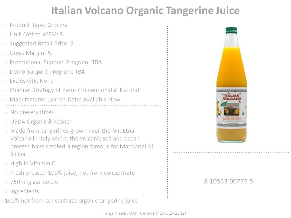 Italian Volcano Organic Tangerine Juice