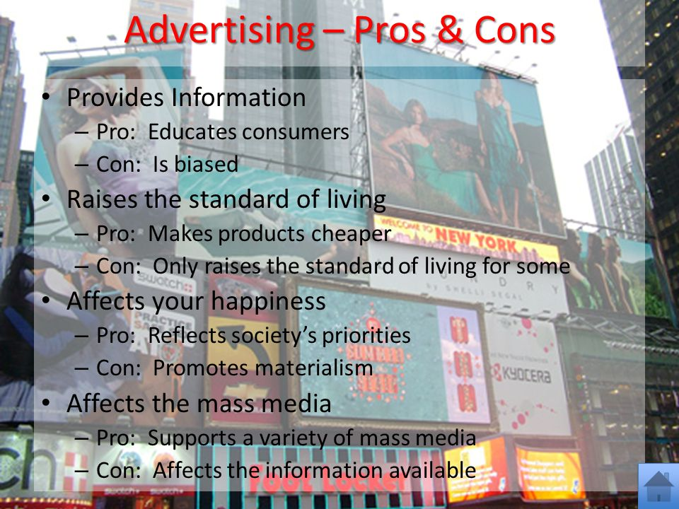Advertising – Pros & Cons