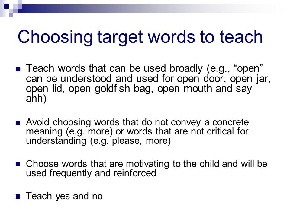 Choosing target words to teach