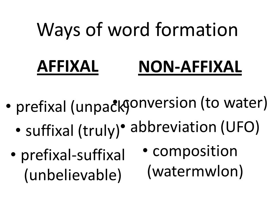 Ways of word formation AFFIXAL NON-AFFIXAL conversion (to water)