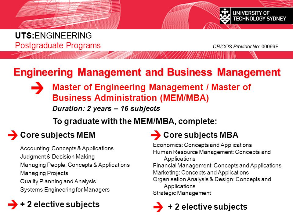 Engineering Management and Business Management