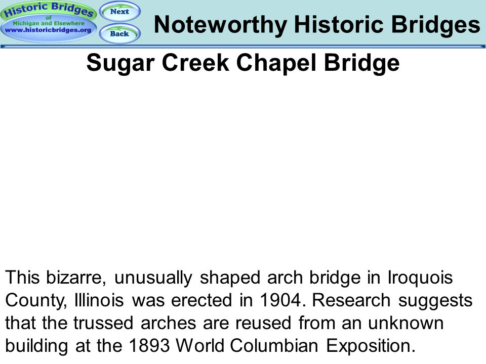 Bridges - Iroquois Arch