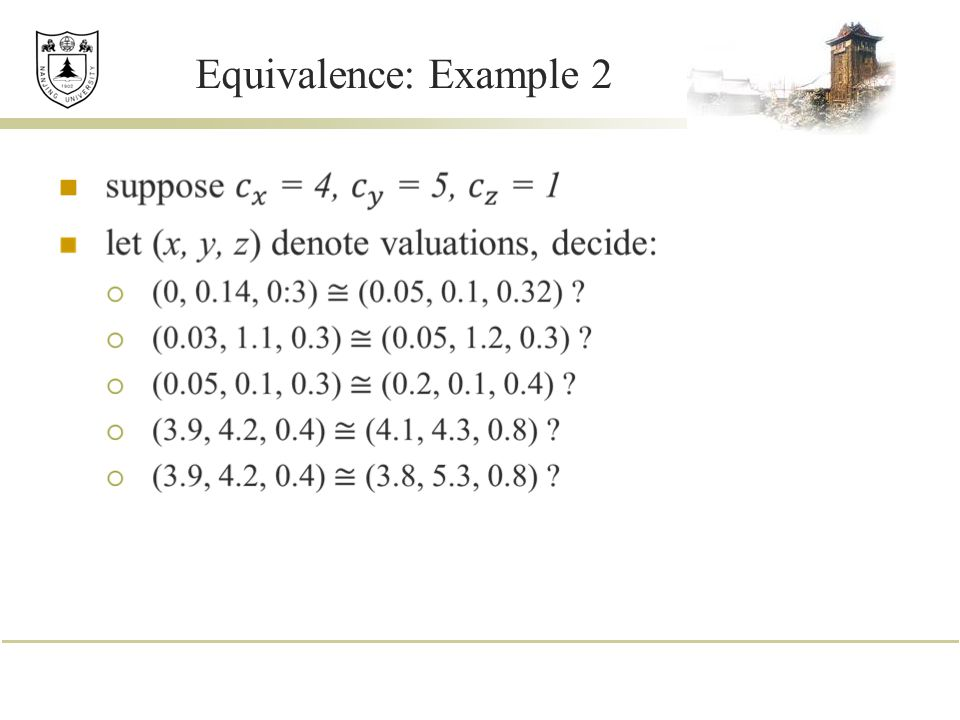 Equivalence: Example 2