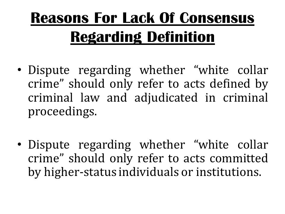 Reasons For Lack Of Consensus Regarding Definition
