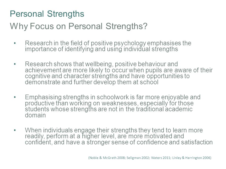 Why Focus on Personal Strengths