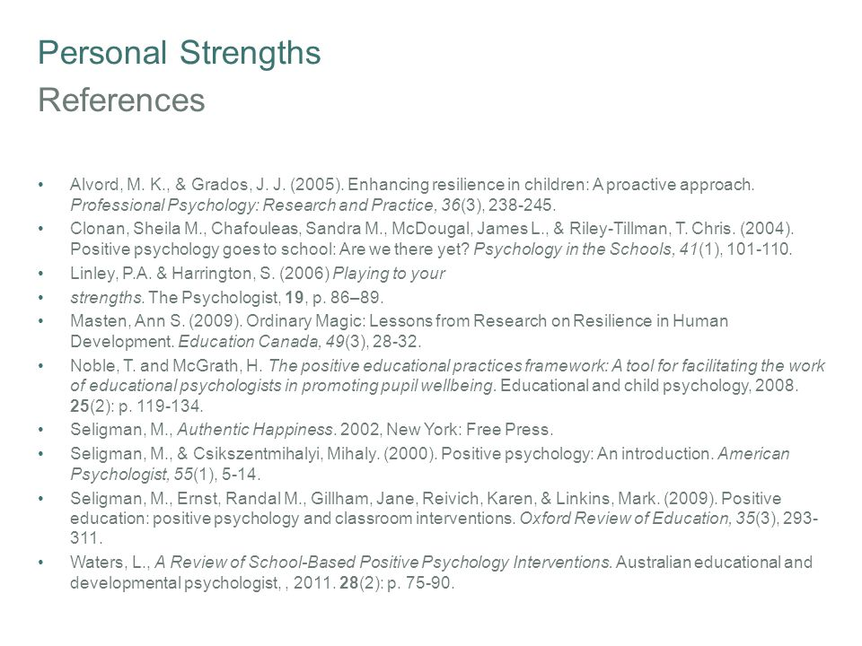 Personal Strengths References