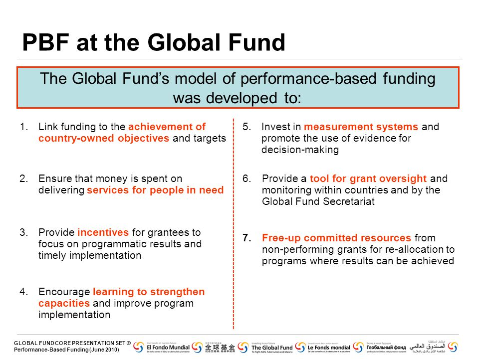 The Global Fund's model of performance-based funding