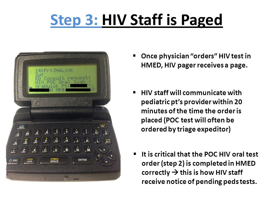 Step 3: HIV Staff is Paged