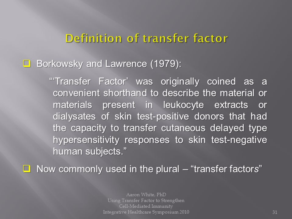 Definition of transfer factor