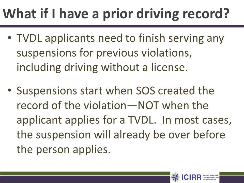 What if I have a prior driving record