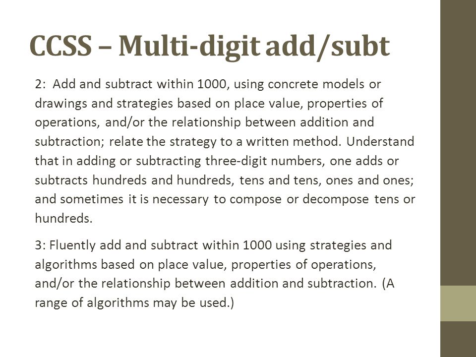 CCSS – Multi-digit add/subt