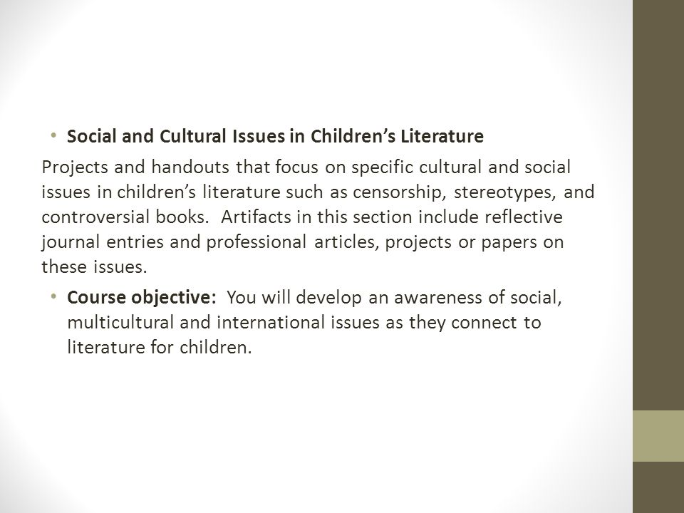 Social and Cultural Issues in Children's Literature