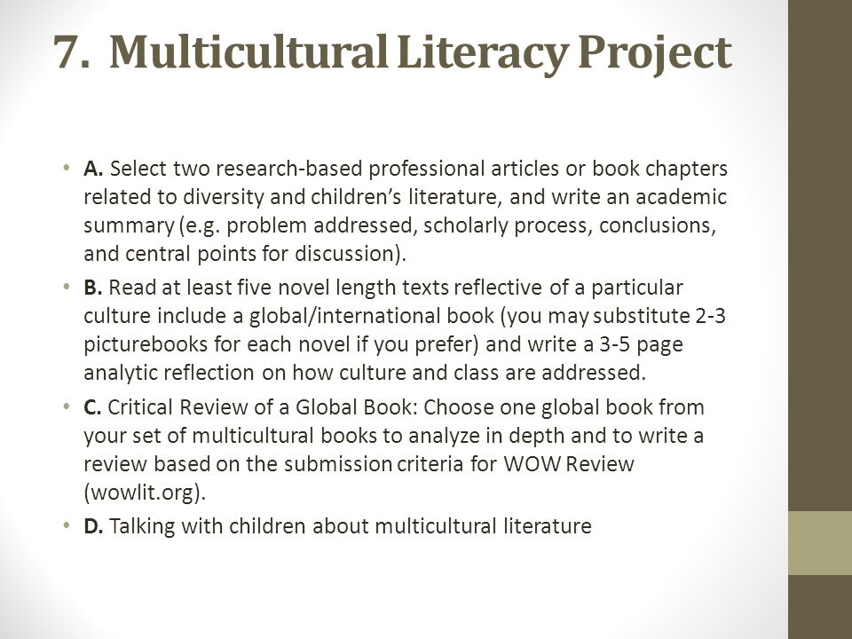 7. Multicultural Literacy Project